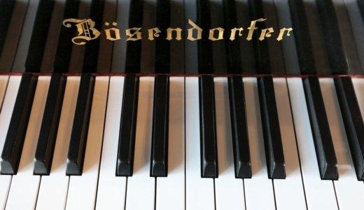 最高のピアノ音源 聴き比べ