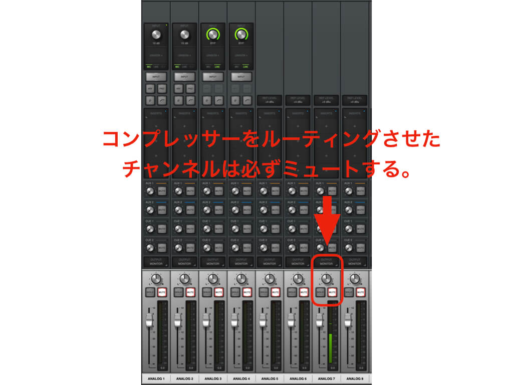 uad2_console