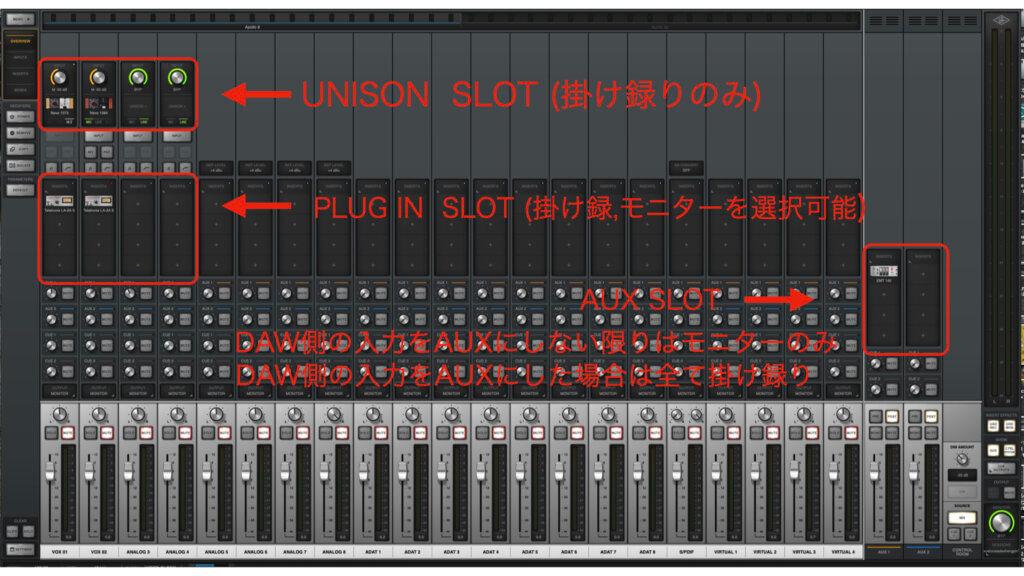 uad console